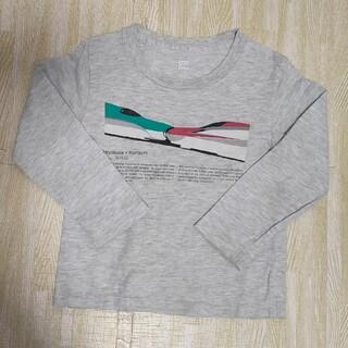 Design Tshirts Store graniph - はやぶさ、こまち Tシャツ 110