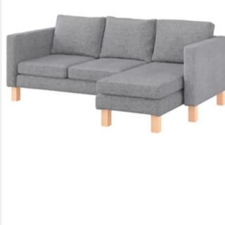イケア(IKEA)のソファ本体とカバーセット(ソファセット)