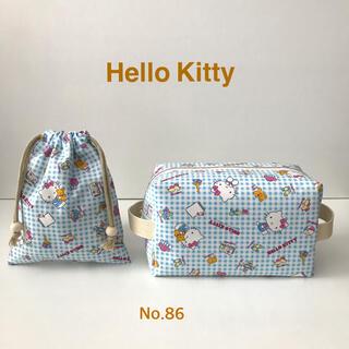 サンリオ(サンリオ)の☆Hello Kitty☆  No.86  BOX型おむつポーチ&巾着袋(ベビーおむつバッグ)