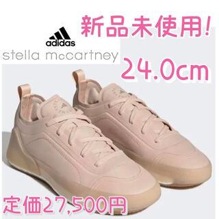 アディダスバイステラマッカートニー(adidas by Stella McCartney)の新品未使用 ステラマッカートニー アディダス 24.0cm スニーカー ピンク(スニーカー)