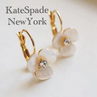 kate spade new york - KateSpade NewYork 天然shellピアス新品