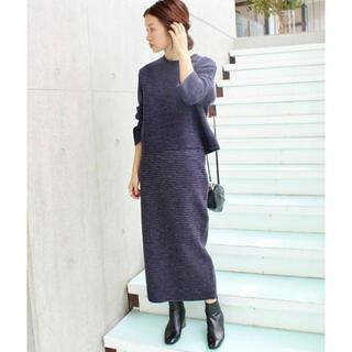 新品 IENAイエナ ツィードプルオーバー&スカート セットアップ ブルー