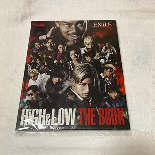 エグザイル トライブ(EXILE TRIBE)の月刊exile high&low 別冊(アート/エンタメ/ホビー)