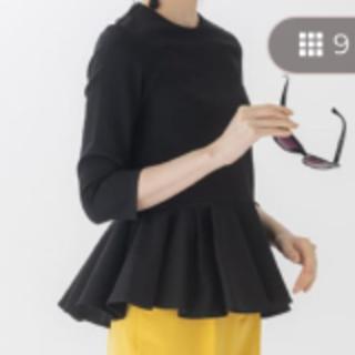 ツルバイマリコオイカワ(TSURU by Mariko Oikawa)のペプラムトップス 7分袖(カットソー(長袖/七分))