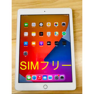 iPad - iPad 2017 第5世代 128GB SIMフリー