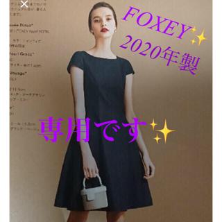 フォクシー(FOXEY)のFOXEY 【新品同様】2020年伊勢丹新宿限定🌷デニムワンピース🌷ルネ(ひざ丈ワンピース)