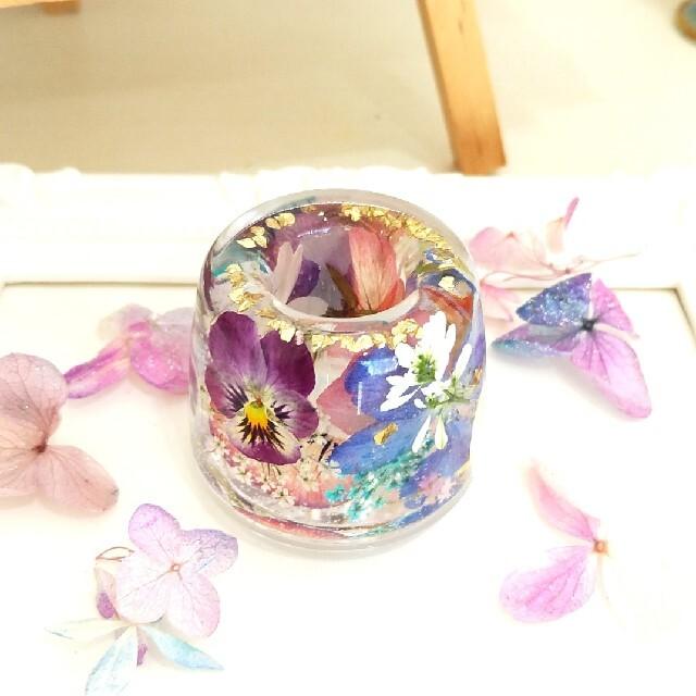 No.221 デルフィニウム&紫ビオラ♡固まるハーバリウムペン立て•印鑑立て ハンドメイドのフラワー/ガーデン(ドライフラワー)の商品写真