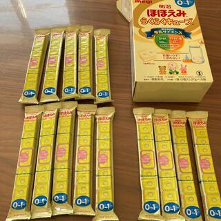 メイジ(明治)のほほえみ らくらくキューブ14袋(乳液/ミルク)
