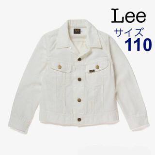 Lee - 新品 Lee キッズ ライダースジャケット 110 ホワイト 定価11,000円