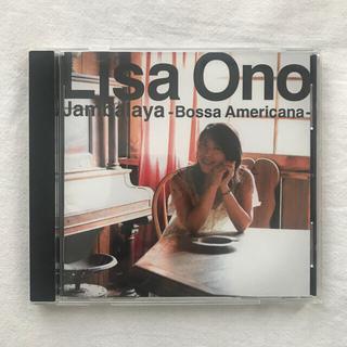 【CD】小野リサ 1