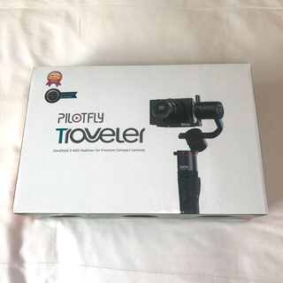 PILOTFLY Traveler トラベラー3軸電動ジンバル スタビライザー(その他)