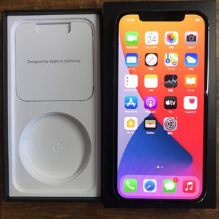 Apple - 【安心保証】iphone12 pro 256GB グラファイト simフリー