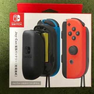 ニンテンドースイッチ(Nintendo Switch)の新品 Joy-Con 拡張バッテリー ( 乾電池式 )ニンテンドーSwitch(その他)