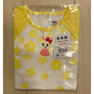 mikihouse - ミキハウス うさこTシャツ90