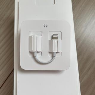 アップル(Apple)のまみま様専用 iPhone 純正 変換アダプタ(ストラップ/イヤホンジャック)