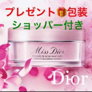 Christian Dior - 【数量限定】 ミスディオール ブルーミング ボディパウダー ショッパーラッピング