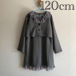 コムサイズム(COMME CA ISM)のフォーマル ワンピース 120cm(ドレス/フォーマル)