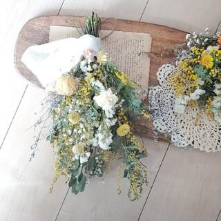 専用ミモザとグラスペディアと小花のナチュラルドライフラワースワッグ 花束 ブーケ(ドライフラワー)