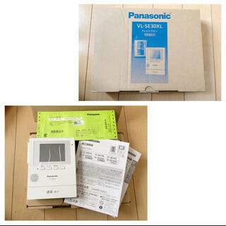 パナソニック(Panasonic)のPanasonic☆親機☆テレビドアフォン☆インターホン☆VL-SE30XL(防犯カメラ)