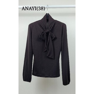 ANAYI - 美品♪(38) ANAYI アナイ ストレッチウールシャツ