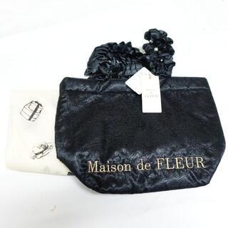 メゾンドフルール(Maison de FLEUR)の■Maison de FLEUR ミニトート ブラック(トートバッグ)