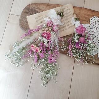 2点セット かすみ草とナチュラルピンク系ドライフラワースワッグ 花束 ブーケ(ドライフラワー)