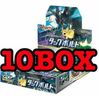 ポケモン - タッグボルト 10box