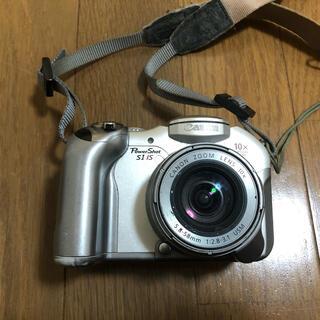 キヤノン(Canon)のデジタルカメラ Canon PowerShot S1IS(コンパクトデジタルカメラ)