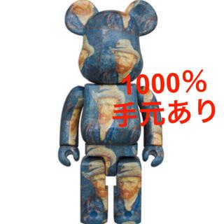 メディコムトイ(MEDICOM TOY)のbe@rbrick Van Gogh Museum 1000%(フィギュア)