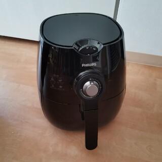 フィリップス(PHILIPS)のフィリップス ノンフライヤー HD9220 黒 送料込(調理機器)
