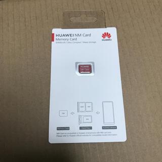 ファーウェイ(HUAWEI)の「新品未使用」Huawei NM カード 128GB(その他)