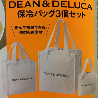 DEAN & DELUCA - DEAN&DELUCA GLOW 2017 8月 付録 エコバッグ 保冷バック
