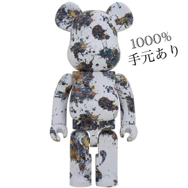 MEDICOM TOY(メディコムトイ)のBE@RBRICK Jackson Pollock (SPLASH) 1000% ハンドメイドのおもちゃ(フィギュア)の商品写真