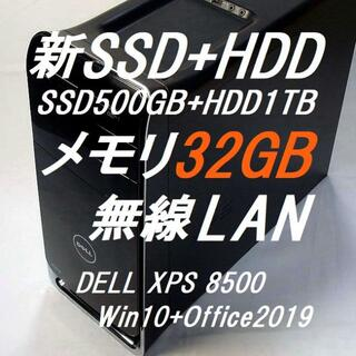 DELL - デル XPS 8500 メモリ32GB(16GBに変更可)無線LAN(WiFi)