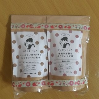 フェリシモ 紅茶 2点セット(茶)