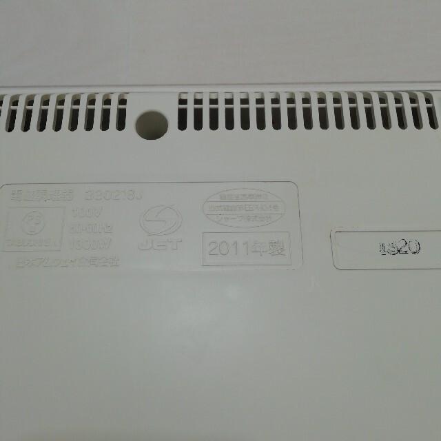 Amway(アムウェイ)のアムウェイ インダクションレンジ Ⅲ スマホ/家電/カメラの調理家電(IHレンジ)の商品写真