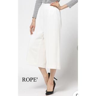 ロペ(ROPE)の【美品】ROPE' ダブルクロスガウチョパンツ(その他)