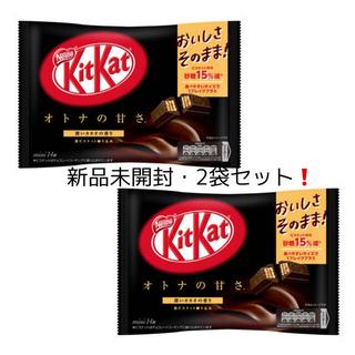 Nestle - 未開封 ネスレ キットカット ミニ  深いカカオの香り 2袋セット ホワイトデー