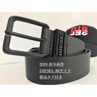 DIESEL - 新品タグ付き ディーゼル ベルト0120 サイズ80 X07123 ブラック