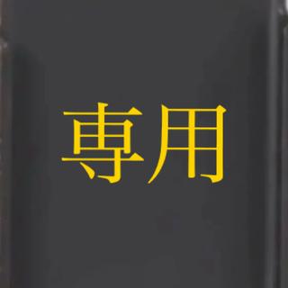 メゾンドフルール(Maison de FLEUR)のメゾンドフルール  ビジューバックルベルトアイフォン11ケース スマホケース(モバイルケース/カバー)