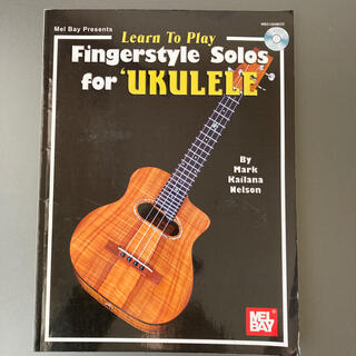 Fingerstyle Solos for UKULELE(その他)