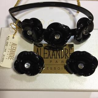Alexandre de Paris - 新品タグ付 アレクサンドル ドゥ パリ カチューシャ正規品 おまけイヤリング