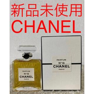 CHANEL - 【新品未使用】CHANEL no19 シャネル19番 パルファム 14ml