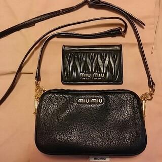 miumiu - ミュウミュウ マドラス ミニショルダー バッグ カードケース 黒 ブラック