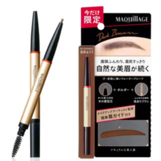 MAQuillAGE -   マキアージュ アイブローセット BR611