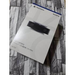 プレイステーション(PlayStation)の【新品 未開封】PS5 純正 HDカメラ PlayStation(その他)