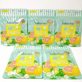 サボリーノ フェイスパック ミンティーグレープフルーツ 5袋(パック/フェイスマスク)