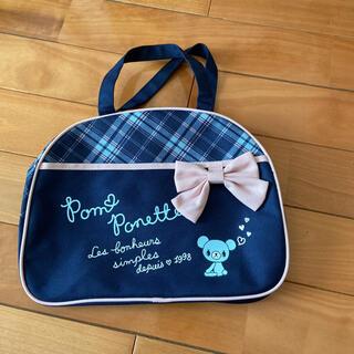 ポンポネット(pom ponette)の③ 新品未使用 ポンポネット バッグ(その他)