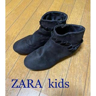 ザラキッズ(ZARA KIDS)のZARA kids  黒フリル ショートブーツ 18㎝(ブーツ)