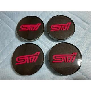 スバル - スバル 純正 STI センターキャップ 4個セット WRX レヴォーグ レガシィ